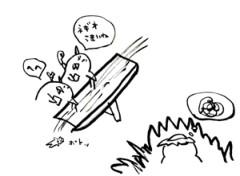 negio & negiko-ネギオ & ネギコ- 公式ブログ/≡=≡ ≡≡= =≡≡ 画像1