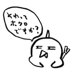 negio & negiko-ネギオ & ネギコ- 公式ブログ/それって 画像1