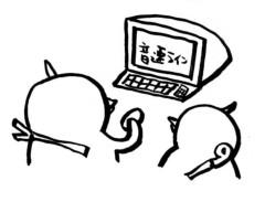 negio & negiko-ネギオ & ネギコ- 公式ブログ/おや; 画像1
