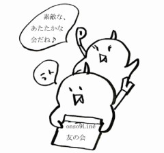 negio & negiko-ネギオ & ネギコ- 公式ブログ/素敵な、 画像1