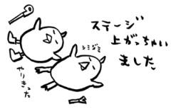 negio & negiko-ネギオ & ネギコ- 公式ブログ/ステージ 画像1