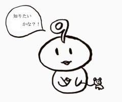 negio & negiko-ネギオ & ネギコ- 公式ブログ/わたしたちの♪ 画像1