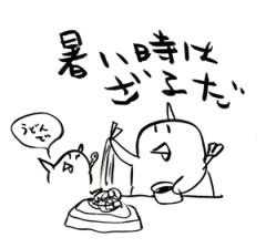 negio & negiko-ネギオ & ネギコ- 公式ブログ/暑いときは 画像1