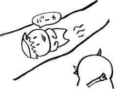 negio & negiko-ネギオ & ネギコ- 公式ブログ/彡彡彡彡 画像1