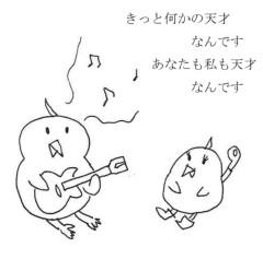 negio & negiko-ネギオ & ネギコ- 公式ブログ/このあいだ 画像1