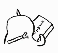 negio & negiko-ネギオ & ネギコ- 公式ブログ/じー 画像1