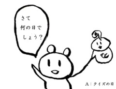 negio & negiko-ネギオ & ネギコ- 公式ブログ/さて、、、 画像1