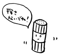 negio & negiko-ネギオ & ネギコ- 公式ブログ/探さないで 画像1