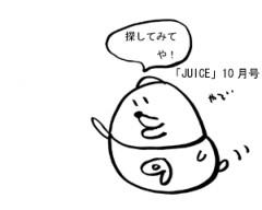 negio & negiko-ネギオ & ネギコ- 公式ブログ/探して 画像1