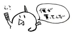 negio & negiko-ネギオ & ネギコ- 公式ブログ/僕が 画像1