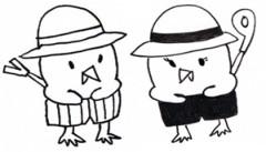 negio & negiko-ネギオ & ネギコ- 公式ブログ/海を☆ 画像1