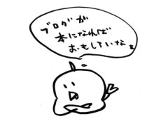 negio & negiko-ネギオ & ネギコ- 公式ブログ/ブログが 画像1