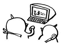 negio & negiko-ネギオ & ネギコ- 公式ブログ/おや☆☆彡  画像1