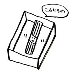 negio & negiko-ネギオ & ネギコ- 公式ブログ/そろそろ☆ 画像1