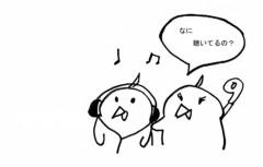 negio & negiko-ネギオ & ネギコ- 公式ブログ/秋の夜長には… 画像1