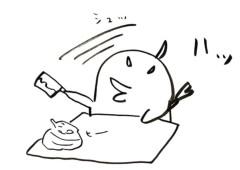 negio & negiko-ネギオ & ネギコ- 公式ブログ/ハッ 画像1
