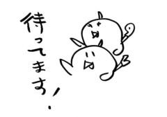 negio & negiko-ネギオ & ネギコ- 公式ブログ/待ってます! 画像1