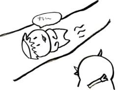 negio & negiko-ネギオ & ネギコ- 公式ブログ/かっぱちゃんが≡彡≡彡 画像1