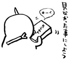 negio & negiko-ネギオ & ネギコ- 公式ブログ/見なかった 画像1