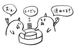 negio & negiko-ネギオ & ネギコ- 公式ブログ/。○ 画像1