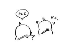 negio & negiko-ネギオ & ネギコ- 公式ブログ/ねぇ。。 画像1