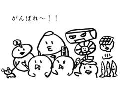 negio & negiko-ネギオ & ネギコ- 公式ブログ/みんなの! 画像1