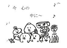 negio & negiko-ネギオ & ネギコ- 公式ブログ/みんなで☆ 画像1