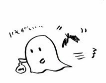 negio & negiko-ネギオ & ネギコ- 公式ブログ/もうすぐ☆ 画像1