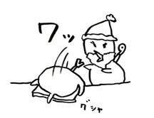 negio & negiko-ネギオ & ネギコ- 公式ブログ/ワッ 画像1