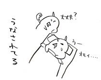 negio & negiko-ネギオ & ネギコ- 公式ブログ/ウー 画像1