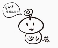negio & negiko-ネギオ & ネギコ- 公式ブログ/今日は* 画像1