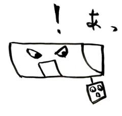 negio & negiko-ネギオ & ネギコ- 公式ブログ/あっ 画像1