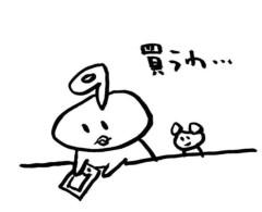 negio & negiko-ネギオ & ネギコ- 公式ブログ/きせかえてみよう☆ 画像1