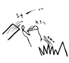 negio & negiko-ネギオ & ネギコ- 公式ブログ/シャー 画像1