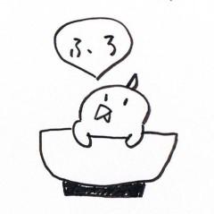 negio & negiko-ネギオ & ネギコ- 公式ブログ/26日は☆ 画像1