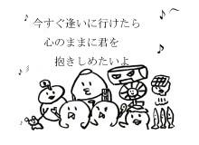 negio & negiko-ネギオ & ネギコ- 公式ブログ/みんなで・・・ 画像1