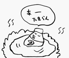 negio & negiko-ネギオ & ネギコ- 公式ブログ/あー 画像1