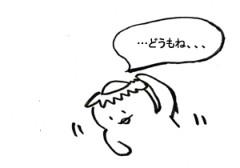 negio & negiko-ネギオ & ネギコ- 公式ブログ/温泉、、、 画像1