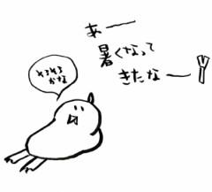 negio & negiko-ネギオ & ネギコ- 公式ブログ/あ----- 画像1