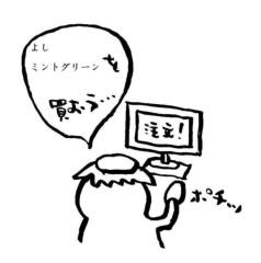 negio & negiko-ネギオ & ネギコ- 公式ブログ/やっぱり♪ 画像1