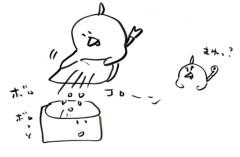 negio & negiko-ネギオ & ネギコ- 公式ブログ/ボロボロ 画像1