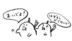 negio & negiko-ネギオ & ネギコ- 公式ブログ/おいでよ! 画像1