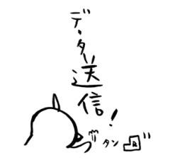 negio & negiko-ネギオ & ネギコ- 公式ブログ/データー 画像1