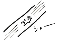 negio & negiko-ネギオ & ネギコ- 公式ブログ/=≡ =≡ 画像1