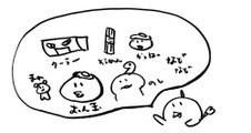 negio & negiko-ネギオ & ネギコ- 公式ブログ/みんなが☆ 画像1