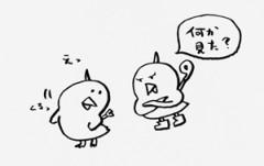 negio & negiko-ネギオ & ネギコ- 公式ブログ/何か 画像1