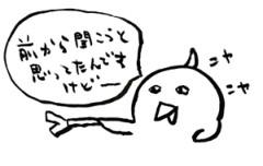 negio & negiko-ネギオ & ネギコ- 公式ブログ/前から 画像1