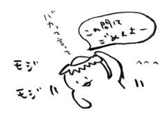 negio & negiko-ネギオ & ネギコ- 公式ブログ/モジ モジ )) 画像1