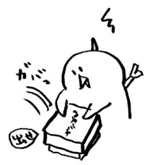 negio & negiko-ネギオ & ネギコ- 公式ブログ/そうめん 画像1