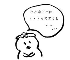 negio & negiko-ネギオ & ネギコ- 公式ブログ/急に彡彡 画像1